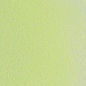 F1 2262sf lemongrass opal